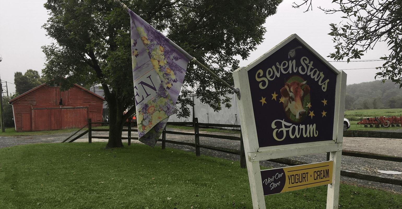 Seven Stars Farm, Kimberton, PA – 15.6 Miles